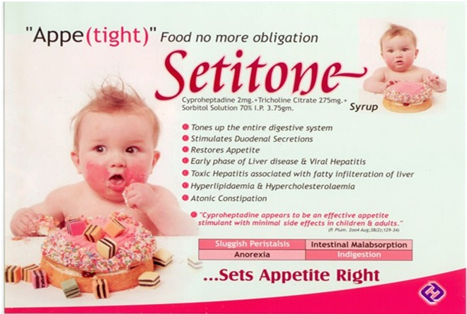 setitone