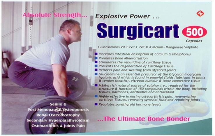 surgicart-500